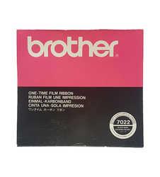 Brother - Brother EM-200 Siyah Orjinal Daktilo Şerit