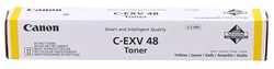 Canon - Canon C-EXV-48 Sarı Orjinal Fotokopi Toner