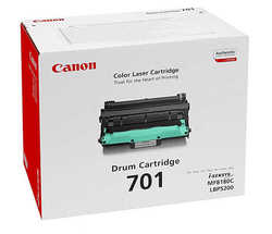 Canon - Canon EP-701 Orjinal Drum Ünitesi
