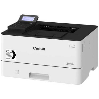 Canon İ-Sensys LBP223DW Wifi Mono Lazer Yazıcı