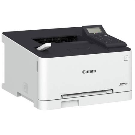 Canon LBP613CDW Wi-Fi Renkli Lazer Yazıcı