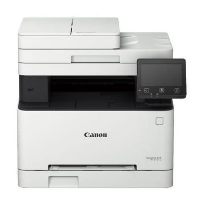 Canon MF645CX Renkli Çok Fonksiyonlu Yazıcı