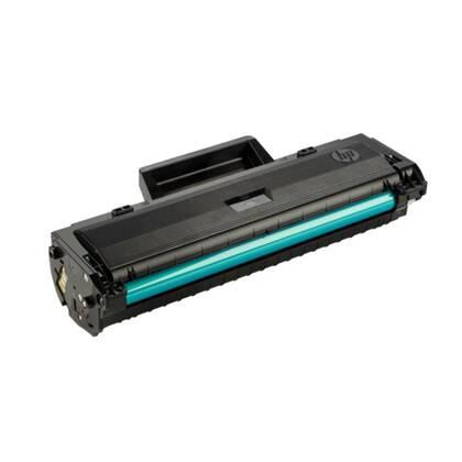 Hp 106A-W1106A Muadil Toner / Chipsiz