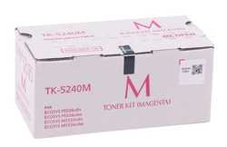 Kyocera - Kyocera Mita TK-5240 Muadil Kırmızı Toner