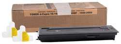 Olivetti - Olivetti D-Copia 16W-20W Orjinal Toner