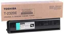 Toshiba - Toshiba T3210 Orjinal Fotokopi Toner